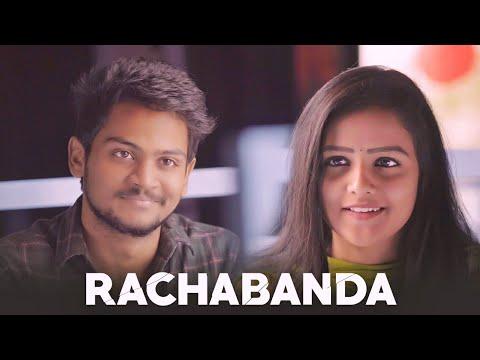 RACHABANDA - FriendSHIP | Shanmukh Jaswanth | Vaishnavi | Infinitum Media