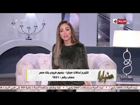 ريهام سعيد للاعبي الأهلي: لم تكونوا على قدر المسؤولية في مباراة الترجي