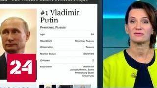 Forbes и другие: рейтинг Путина растет не только в России