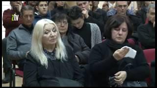 Сећање на Владу Станковића