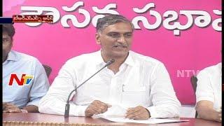 Minister Harish Rao Speech at TRSLP Office || NTV