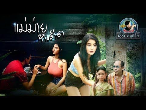Video iklan Thailand ! lebih besar dari Cupi cupita dan duo srigala ! download in MP3, 3GP, MP4, WEBM, AVI, FLV January 2017