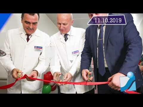 Новостная лента Телеканала Интекс 11.10.19.