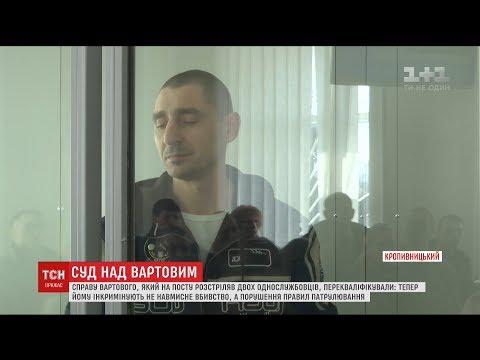 Запорожский боец застрелил двух сослуживцев
