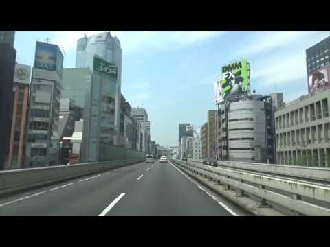 Destino a Yokohama I Japão a terra do sol nascente