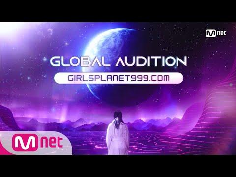 [Girls Planet 999] Global Audition '당신을 〈Girls Planet 999〉에 초대합니다'