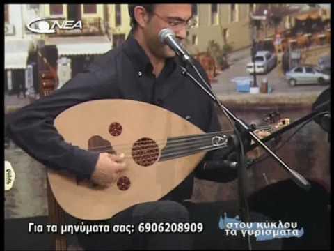 Ηλιε μου – Δημήτρης Αποστολάκης