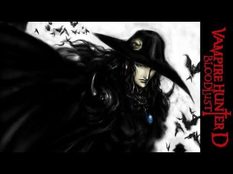 Vampire Hunter D: Bloodlust - Official Trailer