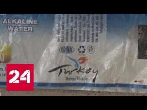 Сирия боевики бегут, бросая американские и турецкие пайки - Россия 24