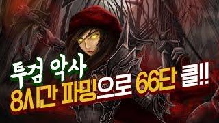 454DqNlX_mE
