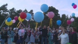 Продолжение праздника выпускники провели в парке Дракино