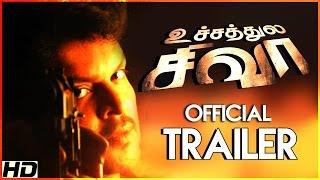 Uchathula Shiva Trailer HD - Karan, Neha