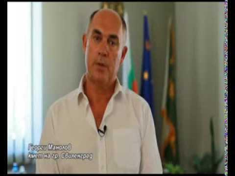 Екопак и Община Свиленград призовават: Събирайте разделно отпадъците!