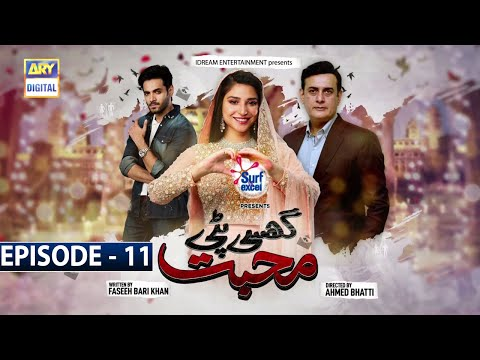 Ghisi Piti Mohabbat Episode 11 - Presented by Surf Excel [Subtitle Eng] -15th Oct 2020 - ARY Digital