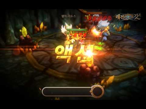 Video of Legend of Gods