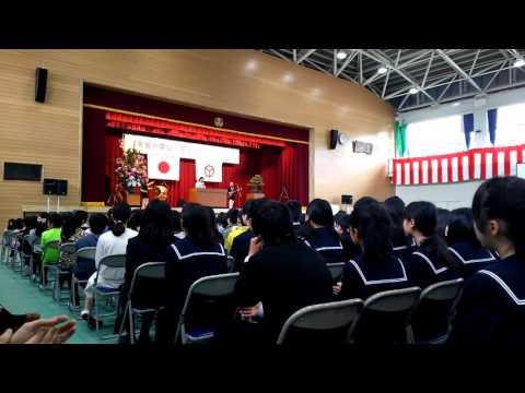 高安小学校・高安中学校応援歌(河内家菊水丸)/開校式