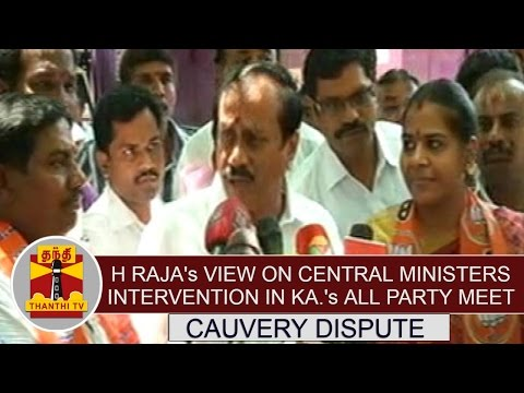 H-Rajas-View-on-Central-Ministers-Intervention-in-Karnataka-Govts-All-Party-Meet-Thanthi-TV