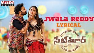#JwalaReddy Lyrical | Seetimaarr Songs | Gopichand, Tamannaah | Sampath Nandi