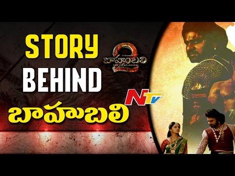 Story Behind Making of Baahubali Movie - Exclusive - NTV (видео)