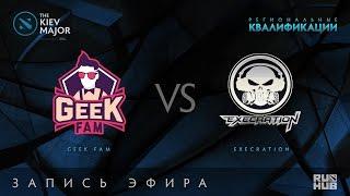 Geek Fam vs Execration, Kiev Major Quals SEA [JAM]
