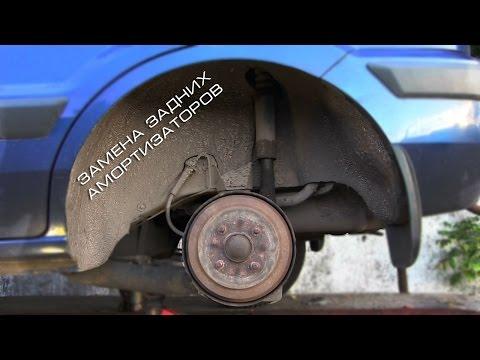 Ford fiesta задний амортизатор фотография