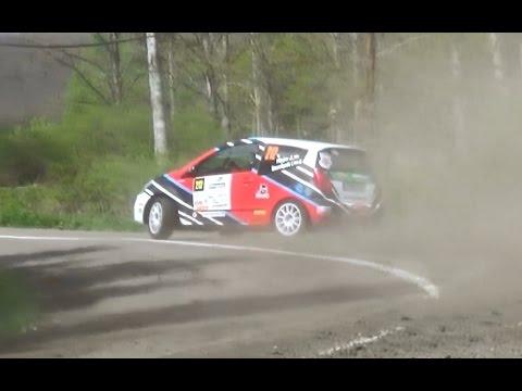 5. Steelvent Ózd Rally & M6LOG Salgó 2017 by RSV.hu