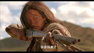 Once Upon A Time In Tibet - Một Thời Ở Tây Tạng - TRAILER