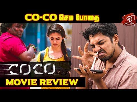 Kolamavu Kokila Movie Review