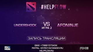 Undershock vs Afoninje, Flow Tournament 1x1, game 2 [Adekvat, Inmate]