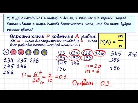 Теория вероятности и мате