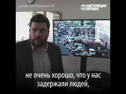 Обыск в офисе ФБК в прямом эфире и задержания в темноте (видео)