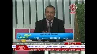 د. حسام ابوالسعود تشوهات القدم قناة الصحه والجمال