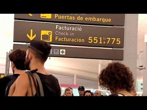 Βαρκελώνη: Ξεκίνησε η απεργία των ελεγκτών ασφαλείας στο αεροδρόμιο