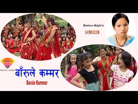 (New Teej Teej Song 2075/2018 | Barule Kammar | Nepali Teej Video | Bishnu Majhi | HD - Duration: 34 minutes.)
