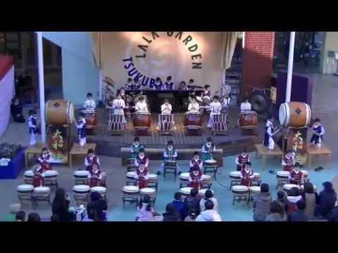 筑西市大和保育園和太鼓演奏 テーマ曲生きる「アシタカとサン」&「アシタカせっ記」