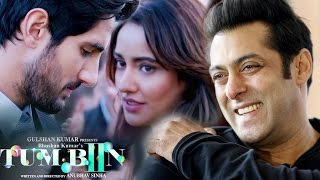 Salman Khan PROMOTES Neha Sharma's TUM BIN 2 ☞ Check All Bollywood Latest Update on our Channel & Subscribe ...