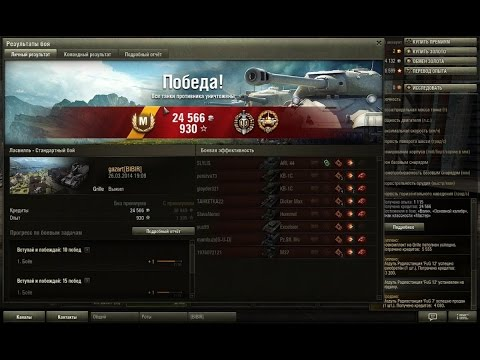 World of Tanks - Só nos rages!