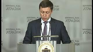 Брифінг 05.02.2019 Сергій Лабазюк