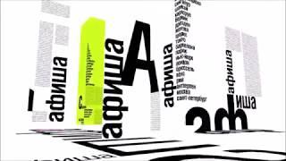 IV Международный фестиваль искусств Петра Ильича Чайковского открывается в Клину программой «Россия – Франция. Навстречу друг другу». Музыка Равеля прозвучит в исполнении Государственного симфонического оркестра республики Татарстан. Солисты – Анна Аглатова и Франсуа Дюмон. Дирижер Александр Сладковский.