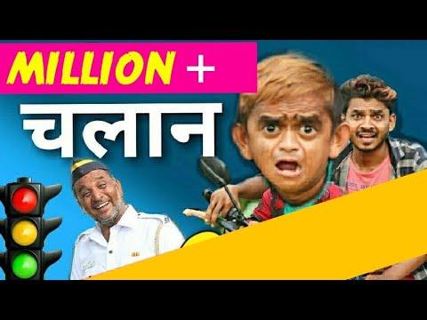 Chotu Dada ka Challan | छोटू का चलान | Khandesh Hindi Comedy | Chhotu dada Comedy Video 2020|