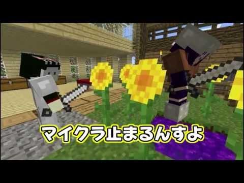 【Minecraft】マインクラフターの日常!in黄昏の森 part56 【コラボ実況】