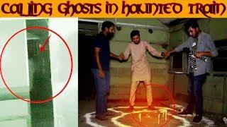Video Woh Kya Hoga Episode 30   Calling Ghosts In Haunted Train   24 August 2019 MP3, 3GP, MP4, WEBM, AVI, FLV Agustus 2019