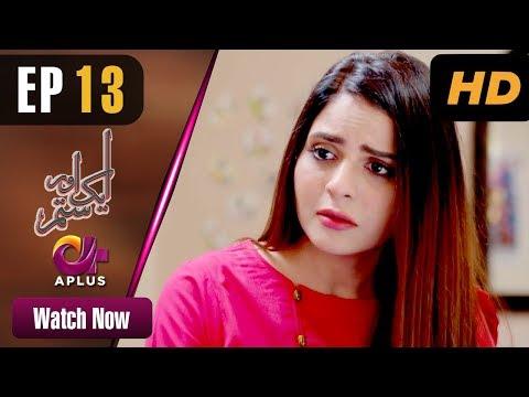 Uraan - Episode 10 | Aplus Dramas | Ali Josh, Nimra Khan, Salman Faisal, Kiran | Pakistani Drama - Thời lượng: 39 phút.