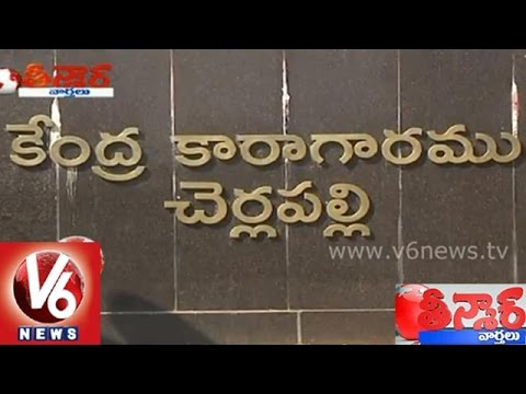 Cell phone usage is common in Central Jails  Teenmaar News