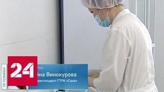 Грипп и ОРВИ на пике: эпидемия в России
