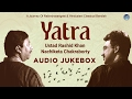 Ustad Rashid Khan -Yatra | Tagore Songs | Bangla Classical Songs | Bangla Songs New 2017