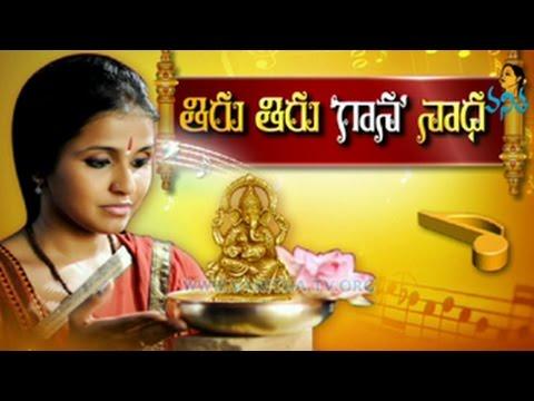 Ganesh Chaturthi Special Interview With Smitha - Thiru Thiru Gananadha