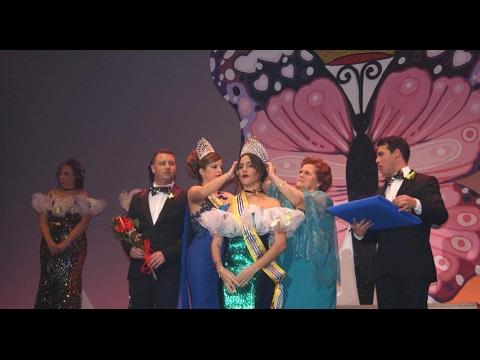 Coronación de la Reina Juvenil del Carnaval de Isla Cristina 2017