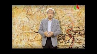 Les savents en terre d'Islam- Canal Algérie