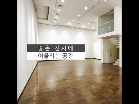 I2타입_갤러리원